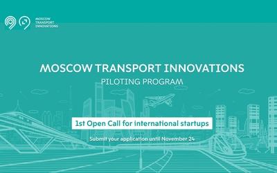 Deutsche Startups bekommen Zugang zu Verkehrsprojekten der Stadt Moskau/Russland